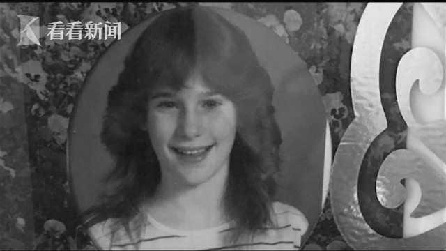 14岁女孩遭奸杀弃尸 36年后凶手佛州落网