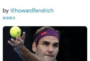 费德勒将退出2021澳网 计划在澳网后再重新复出