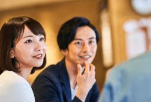 日本政府用AI帮民众找对象:不看年龄收入 看契合度-NAEH