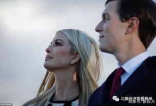 39岁的伊万卡·特朗普(Ivanka Trump)在周三正式离开过去生活了四年的地方,飞往佛罗里达。 在登上飞往佛罗里达州棕榈滩的飞机时,她皱着眉头抽着脸,被拍到泪流满面的一幕,丈夫库什抱住她并在面颊上一吻以安慰。