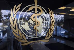"""世界卫生组织30日在日内瓦正式发布中国-世卫组织新冠病毒溯源联合研究报告。报告认为,新冠病毒""""极不可能""""通过实验室传人。"""