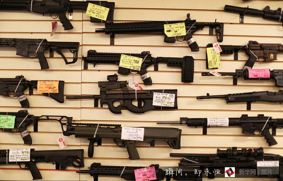 众议院通过两项法案加强购枪背景调查