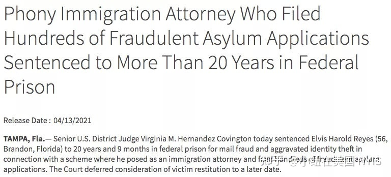 """移民局通报佛州一则诈骗案:PS出来的""""移民律师"""",打着慈善旗号""""黑吃黑"""""""