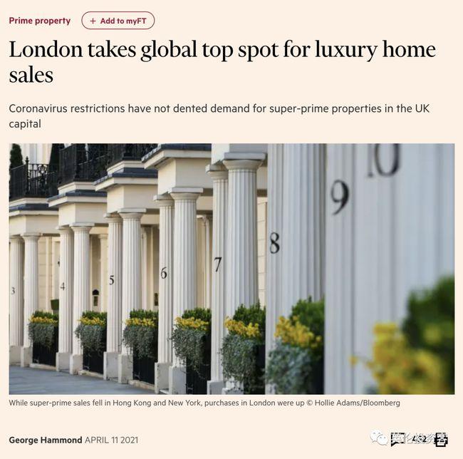 伦敦首夺超级豪宅销售全球第一,佛州两市进前十