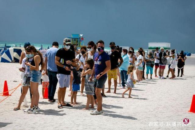 拉美人飞到迈阿密接种冠病疫苗