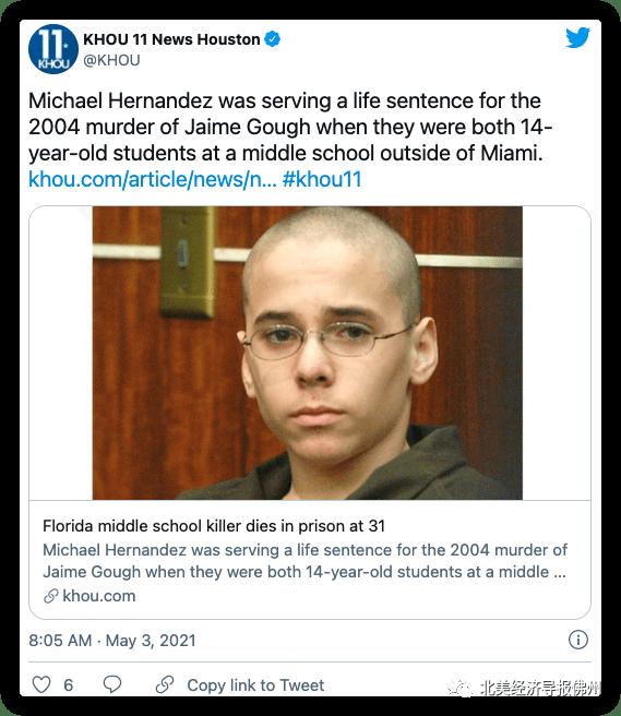"""浴室残忍割喉同学 佛州""""中学生杀手""""狱中死亡"""