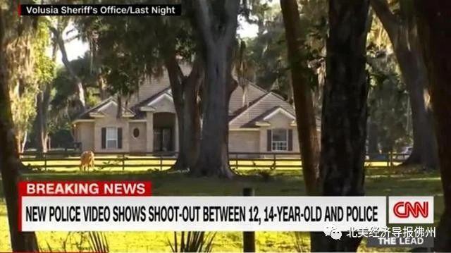 佛州两名少年持AK-47和猎枪向警察开火,对峙半小时