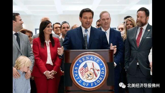 佛州州长德桑蒂斯:没有与川普讨论搭档的问题