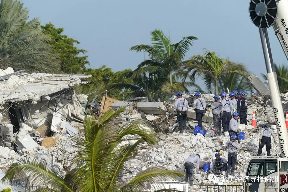 迈阿密大楼坍塌遇难家属专访 一家四口全部遇难 最小遇难者仅七岁