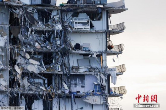 迈阿密塌楼初始赔偿金至少1.5亿美元 遗址如何处理存分歧