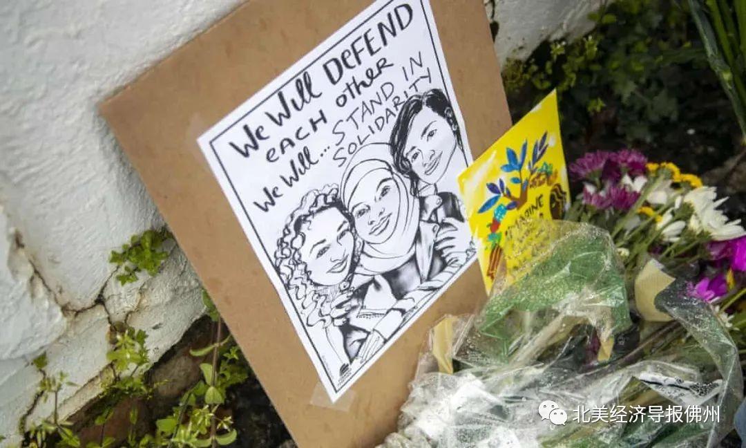 亚特兰大枪案致6名亚裔死亡 嫌犯听证会27日举行