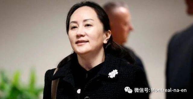 孟晚舟案件法官未同意引入新证据的申请 华为回应:遗憾!